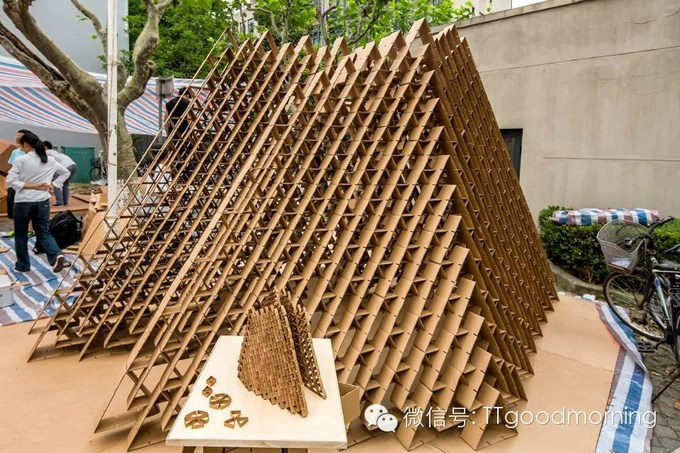 Amazing Cardboard House Exhibition - Sheet18