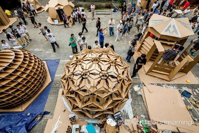 Amazing Cardboard House Exhibition - Sheet20
