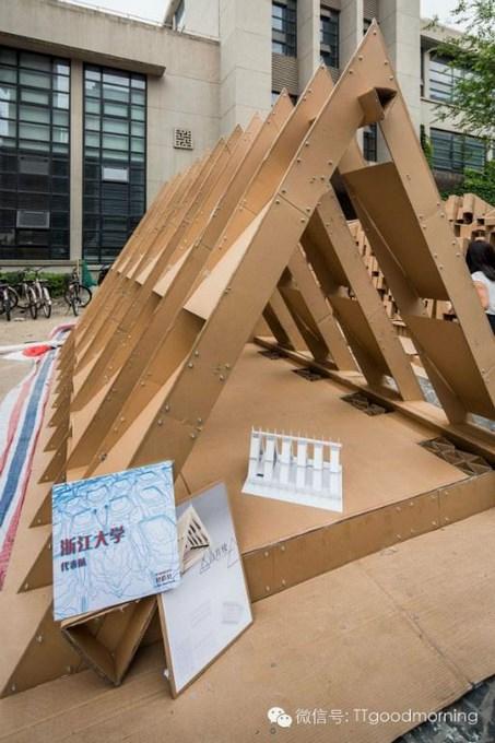 Amazing Cardboard House Exhibition - Sheet22