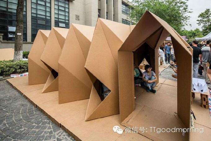 Amazing Cardboard House Exhibition - Sheet23