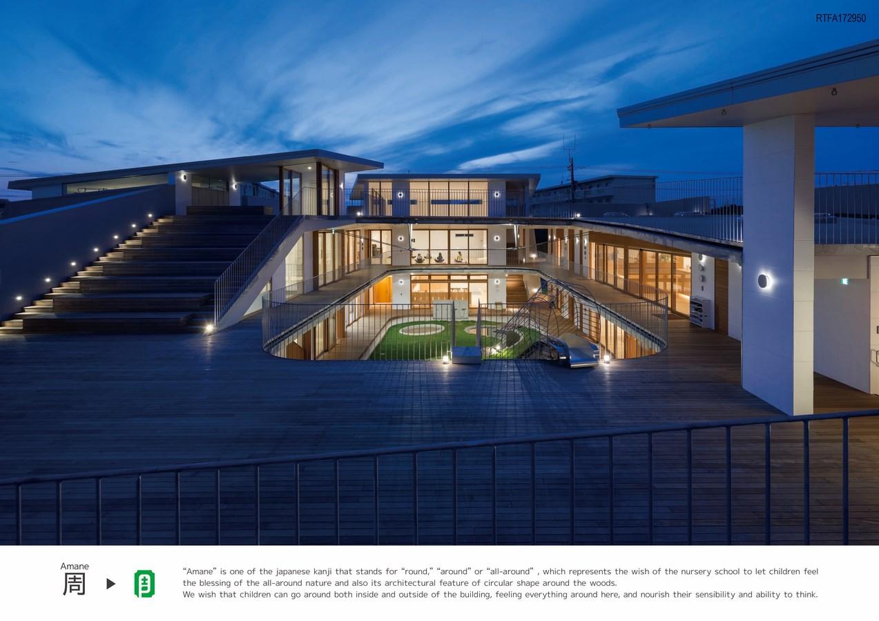 Amanenomori Nursery School   Aisaka Architects\' Atelier ...