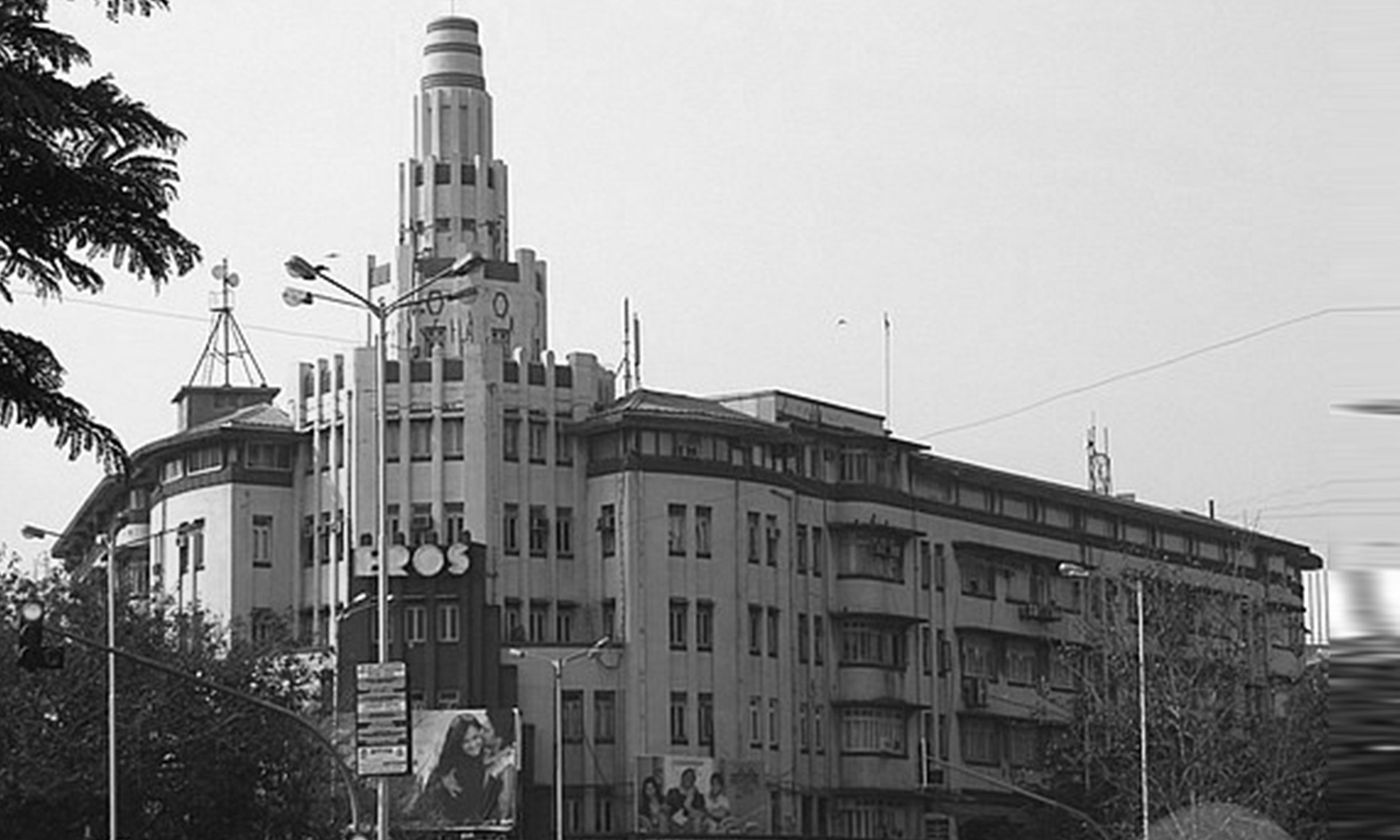 A journey of 100 years of Architecture in India | Part 01 - 1937-Eros-Cinema-Mumbai