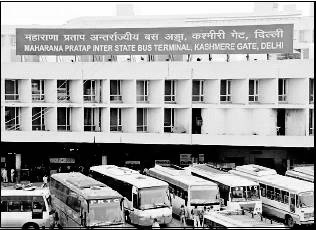 A journey of 100 years of Architecture in India | Part 02 - 1969-71 Inter.state bus terminus,New Delhi