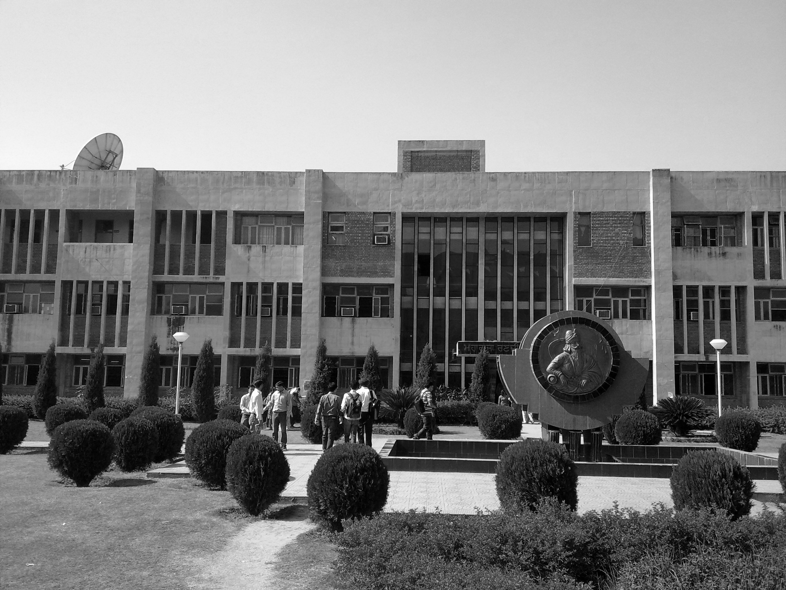 A journey of 100 years of Architecture in India | Part 02 - 1970-85 Guru Nanak Dev University, Amritsar