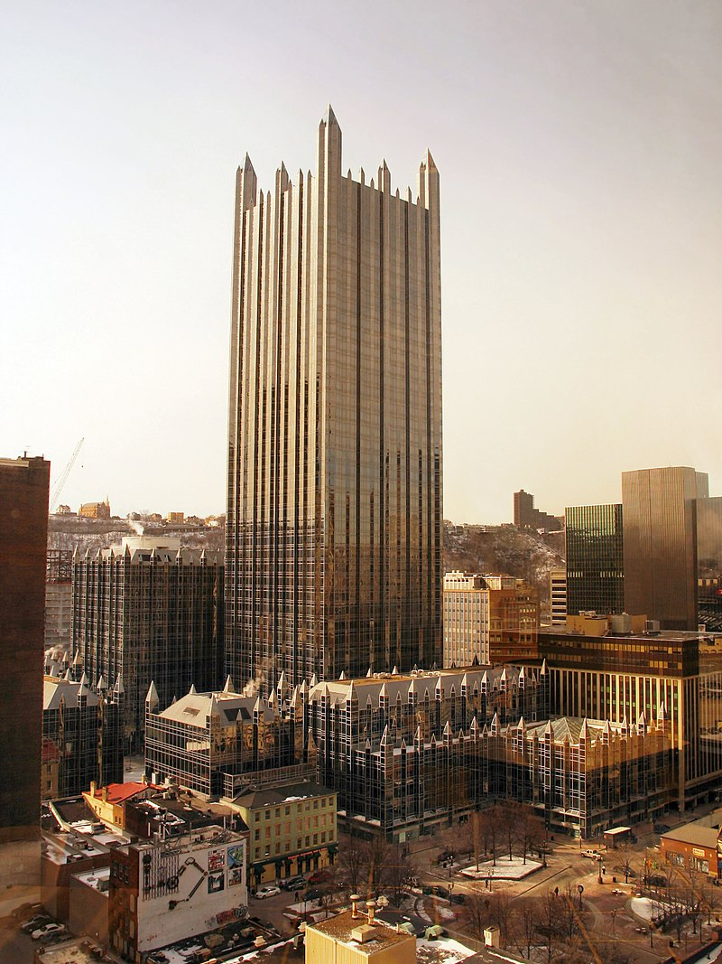 View of the tower - PPG Place